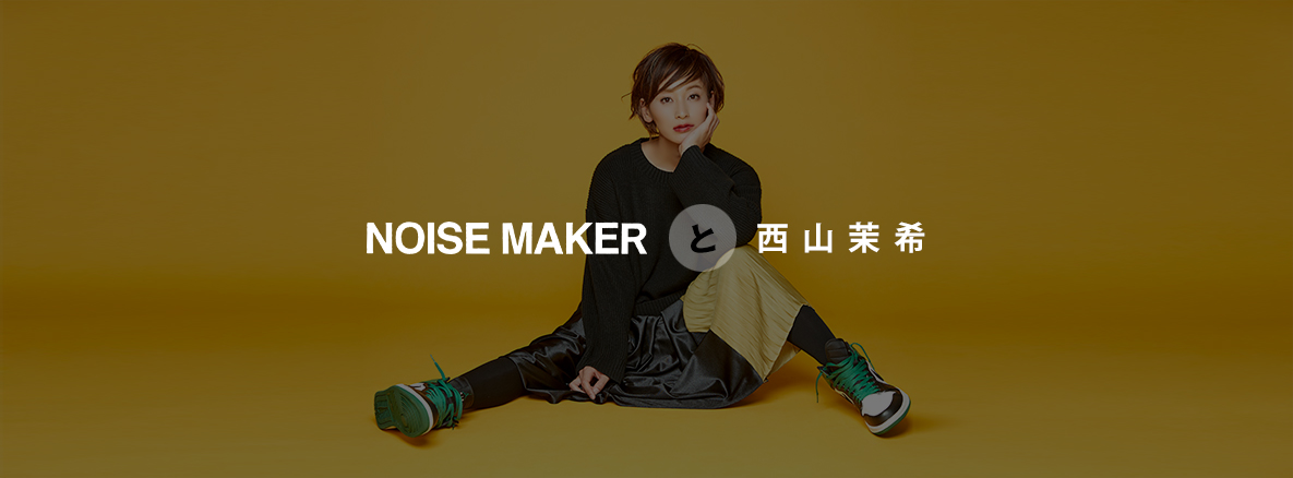 NOISE MAKER × MIYAKO TAKAYAMA vol.01