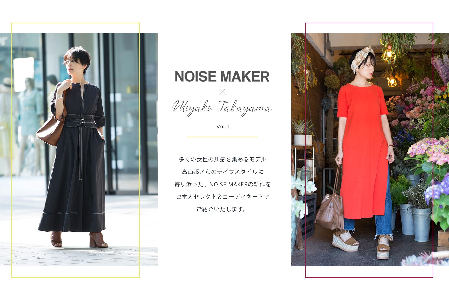 miyakoバナー_pc.jpg